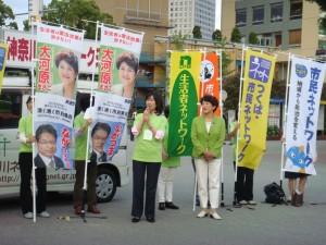 市民ネットワーク千葉県を代表して応援のエールをおきうる、共同代表 入江晶子